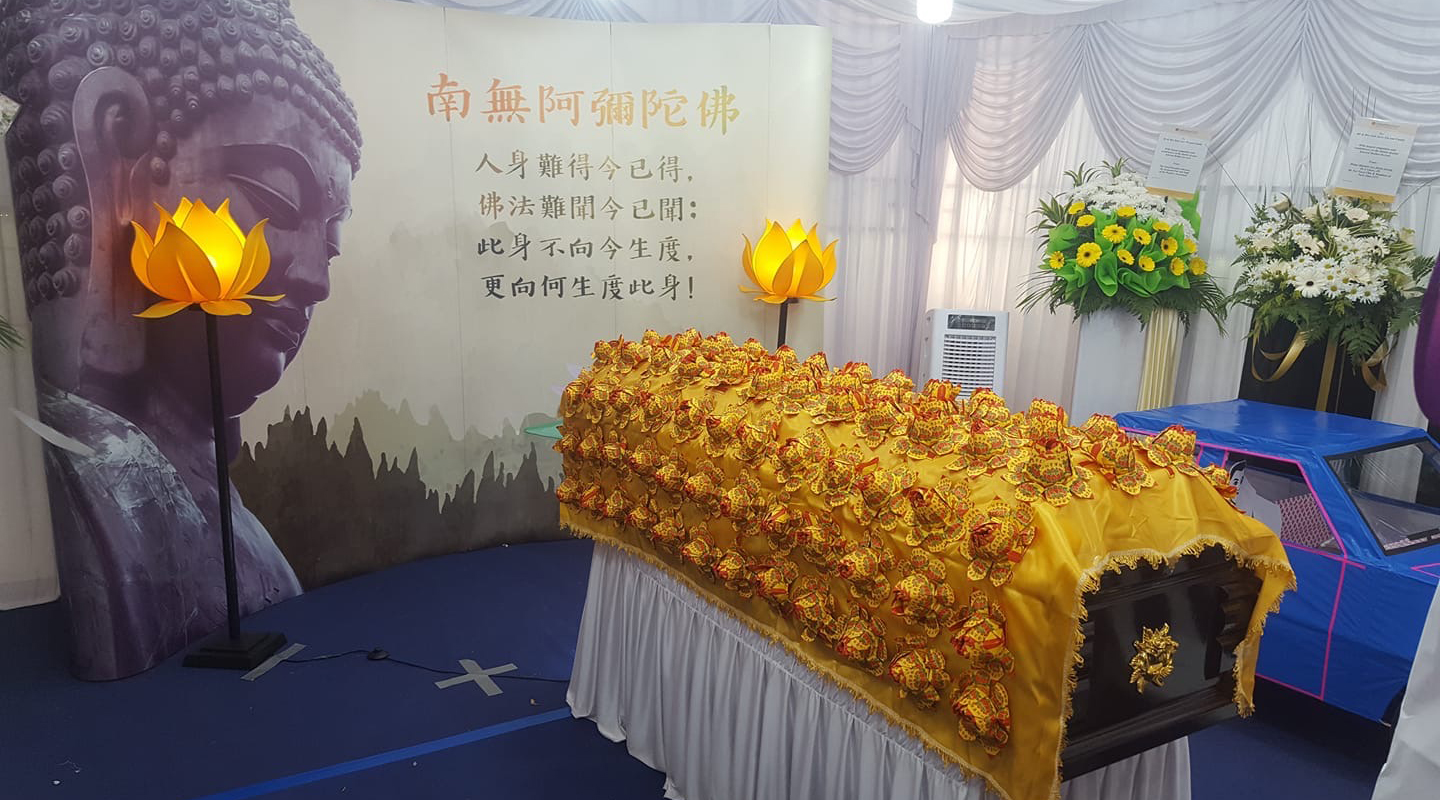Buddhist Funeral Services
